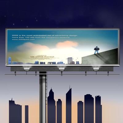 户外广告设计