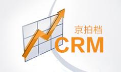京拍档CRM