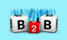 B2B平台搭建